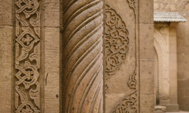 The 4 Most Common Patterns in Islamic Architecture